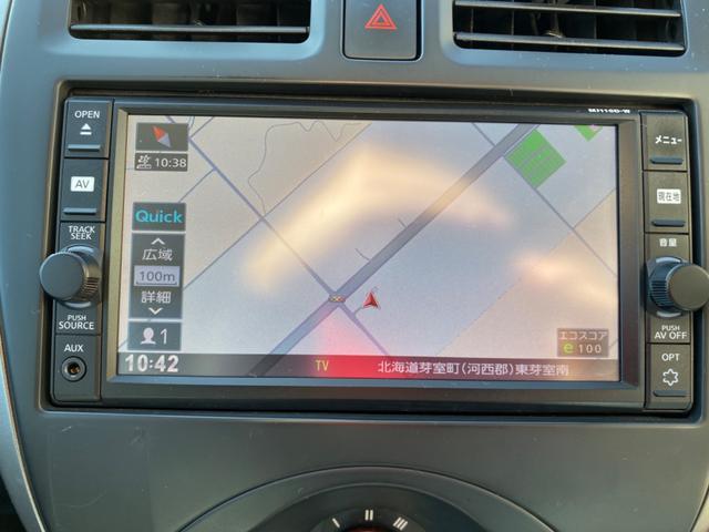 「日産」「マーチ」「コンパクトカー」「北海道」の中古車21