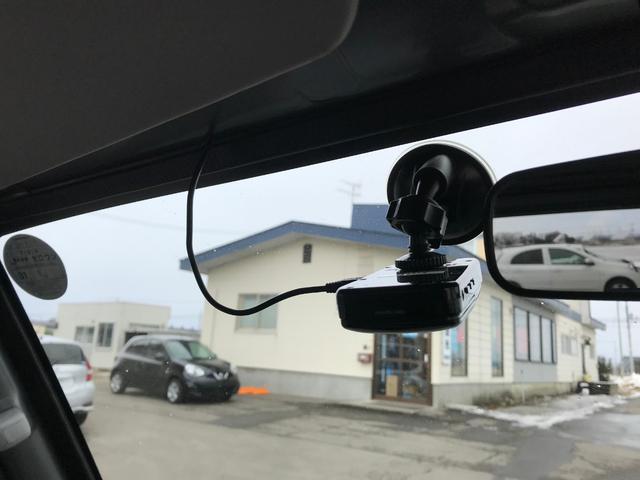 「日産」「NV100クリッパー」「軽自動車」「北海道」の中古車20