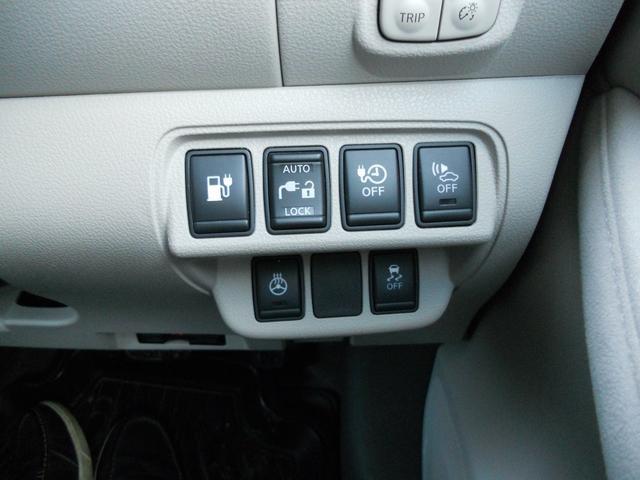 X エマージェンシーブレーキ 衝突軽減ブレーキ 横滑り防止装置 純正ナビ+Bluetooth付+フルセグTV+バックカメラ スマートキー LEDヘッドランプ シート+ハンドルヒーター 電動格納ドアミラー(20枚目)