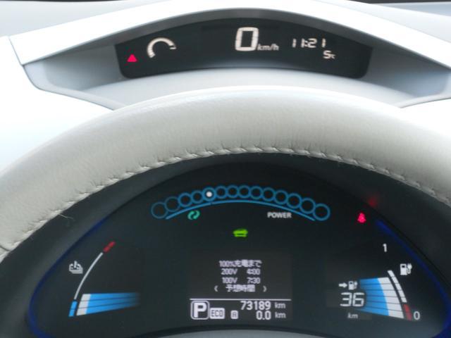 X エマージェンシーブレーキ 衝突軽減ブレーキ 横滑り防止装置 純正ナビ+Bluetooth付+フルセグTV+バックカメラ スマートキー LEDヘッドランプ シート+ハンドルヒーター 電動格納ドアミラー(21枚目)