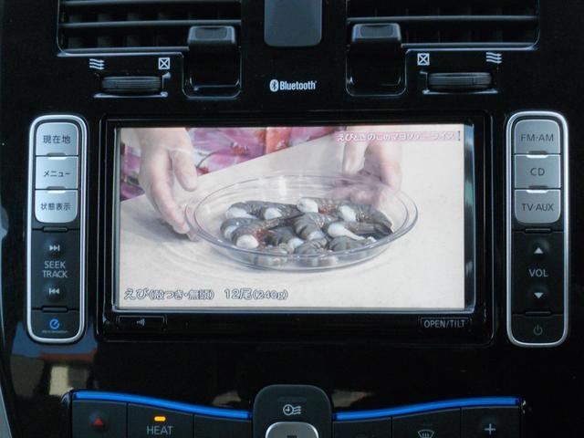 X エマージェンシーブレーキ 衝突軽減ブレーキ 横滑り防止装置 純正ナビ+Bluetooth付+フルセグTV+バックカメラ スマートキー LEDヘッドランプ シート+ハンドルヒーター 電動格納ドアミラー(22枚目)