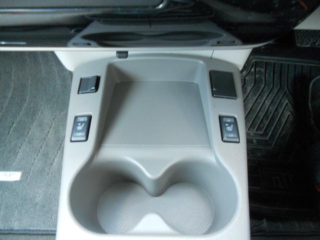 X エマージェンシーブレーキ 衝突軽減ブレーキ 横滑り防止装置 純正ナビ+Bluetooth付+フルセグTV+バックカメラ スマートキー LEDヘッドランプ シート+ハンドルヒーター 電動格納ドアミラー(23枚目)