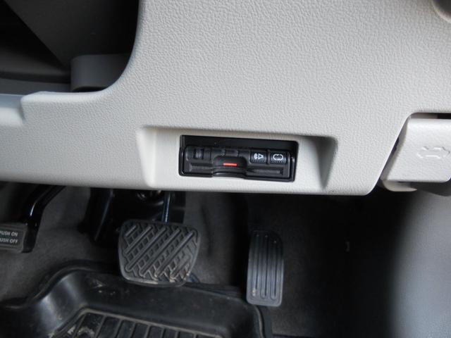 X エマージェンシーブレーキ 衝突軽減ブレーキ 横滑り防止装置 純正ナビ+Bluetooth付+フルセグTV+バックカメラ スマートキー LEDヘッドランプ シート+ハンドルヒーター 電動格納ドアミラー(25枚目)