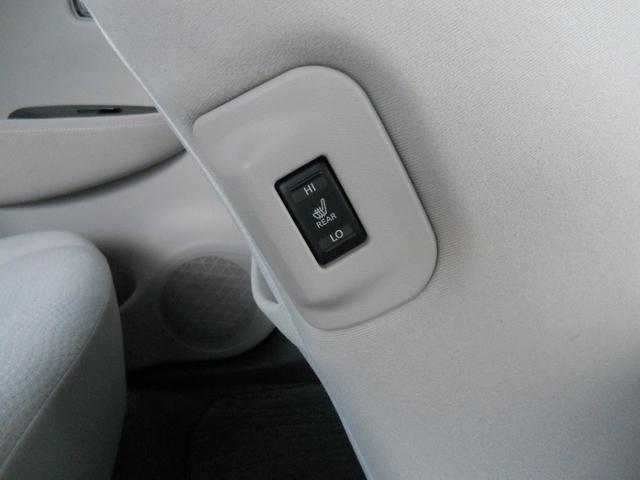 X エマージェンシーブレーキ 衝突軽減ブレーキ 横滑り防止装置 純正ナビ+Bluetooth付+フルセグTV+バックカメラ スマートキー LEDヘッドランプ シート+ハンドルヒーター 電動格納ドアミラー(29枚目)