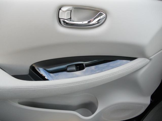 X エマージェンシーブレーキ 衝突軽減ブレーキ 横滑り防止装置 純正ナビ+Bluetooth付+フルセグTV+バックカメラ スマートキー LEDヘッドランプ シート+ハンドルヒーター 電動格納ドアミラー(32枚目)