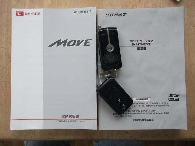 カスタム RS 4WD 純正ナビ TV HIDライト(20枚目)