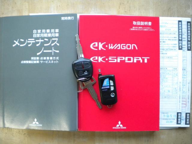 GS 4WD ABS キーレス 社外ナビ TV エンスタ ETC 片側電動スライドドア(21枚目)
