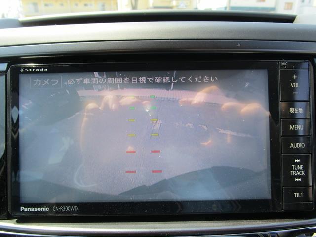 2.5iアイサイト Lパッケージ 4WD 純正SDナビ地デジ バックカメラ バイザー ETC キーフリー 純正17インチAW HID フォグ Fガラス熱線 Bluetooht(21枚目)