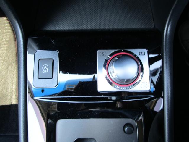 2.5iアイサイト Lパッケージ 4WD 純正SDナビ地デジ バックカメラ バイザー ETC キーフリー 純正17インチAW HID フォグ Fガラス熱線 Bluetooht(27枚目)