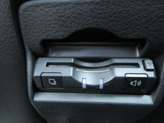 2.5iアイサイト Lパッケージ 4WD 純正SDナビ地デジ バックカメラ バイザー ETC キーフリー 純正17インチAW HID フォグ Fガラス熱線 Bluetooht(28枚目)