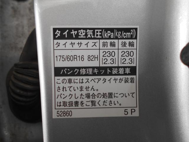 1.5i-S ナビ エンスタ バックカメラ ETC 冬タイヤ(17枚目)