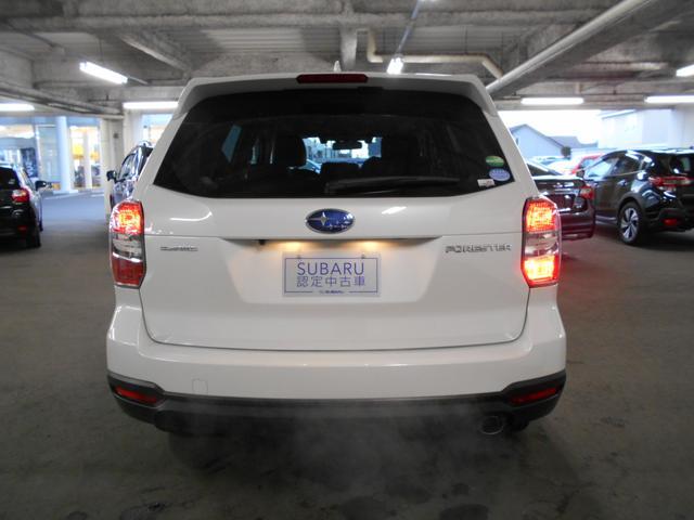 スバル認定中古車では、妥協のないプロの手による独自の厳しい基準を設けた「まごころクリーニング」を全車両に実施しています。細かい汚れや臭いもケアした高品質なお車をご提供致します。