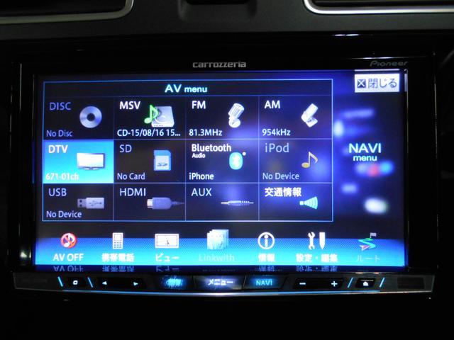 愉しく快適なドライブには今やナビゲーションシステムは必需品?社外のビルトインナビが搭載されております。今後長ーくお乗り頂く上で、途中で新型モデルに換装可能です!