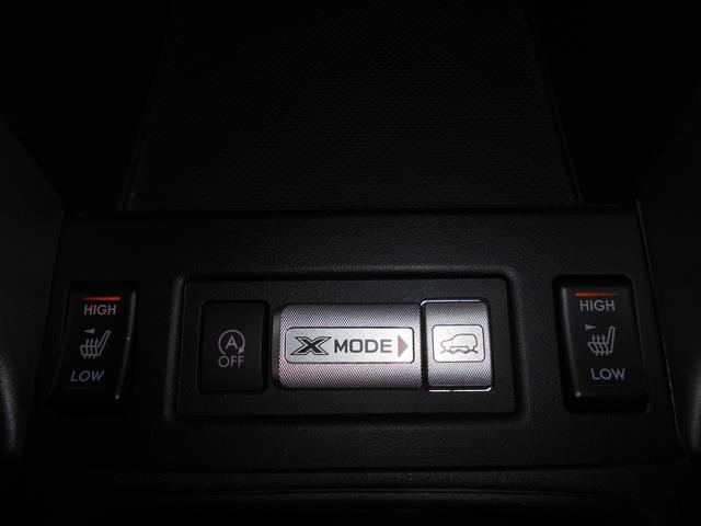 タイヤ4輪の駆動を制御し、深い雪道や荒れた山道などでタイヤが空転してしまっても「X-MODE」があれば脱出可能!スバルが自信を持って送り出す、本格オフロード機能になります。