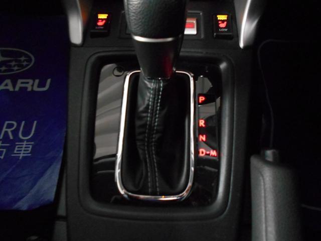 今までマニュアル車に乗っていて、自分感覚で変速したい!峠や高速道路で、スポーティーにドライビングを愉しみたい!マニュアルモードで走行すれば、まさにマニュアル感覚!