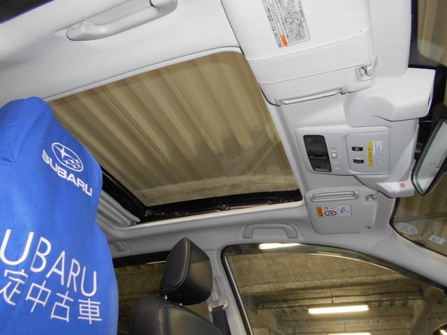 北海道では珍しいサンルーフ付き!明るくて・開放的で、ドライブが快適に愉しくなる装備です。夜には一面の星空が。(タバコの煙の換気には重宝します)