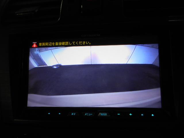 2.0i-S EyeSight  ナビ リヤカメラ 冬タイヤ(26枚目)