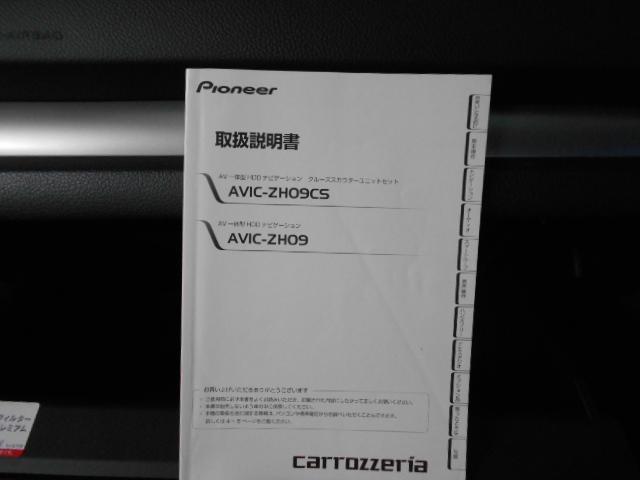 2.0i-S EyeSight  ナビ リヤカメラ 冬タイヤ(36枚目)