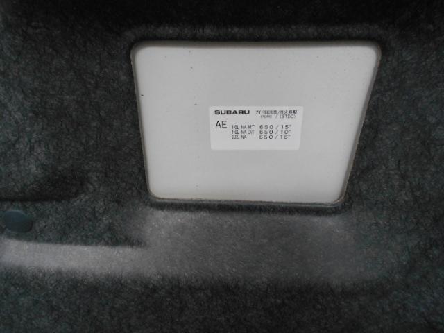 2.0i-S EyeSight  ナビ リヤカメラ 冬タイヤ(59枚目)