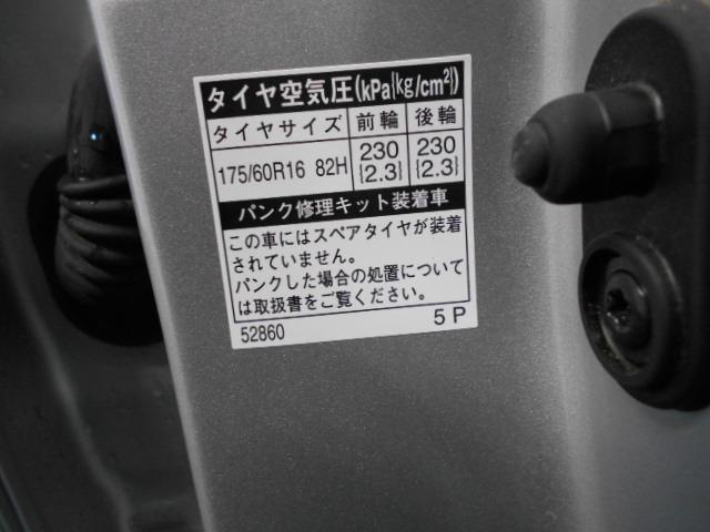 G ナビ バックカメラ ETC(9枚目)