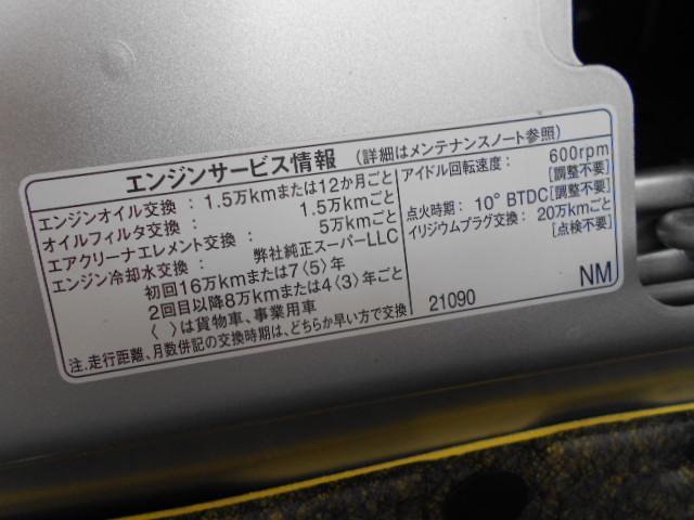 G ナビ バックカメラ ETC(46枚目)