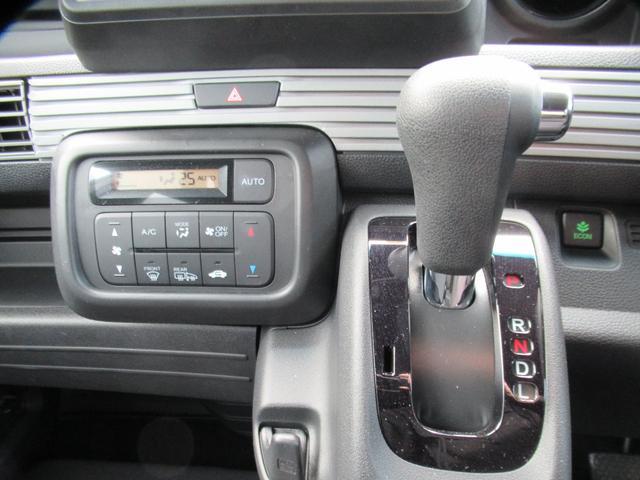 クール・ホンダセンシング 4WD(10枚目)