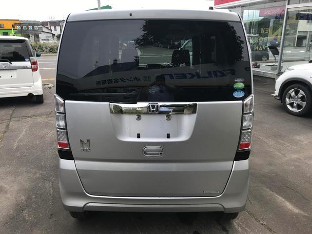 「ホンダ」「N-BOX」「コンパクトカー」「北海道」の中古車8