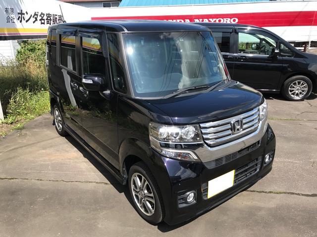 「ホンダ」「N-BOXカスタム」「コンパクトカー」「北海道」の中古車3