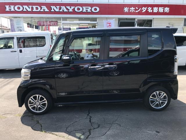 「ホンダ」「N-BOXカスタム」「コンパクトカー」「北海道」の中古車4