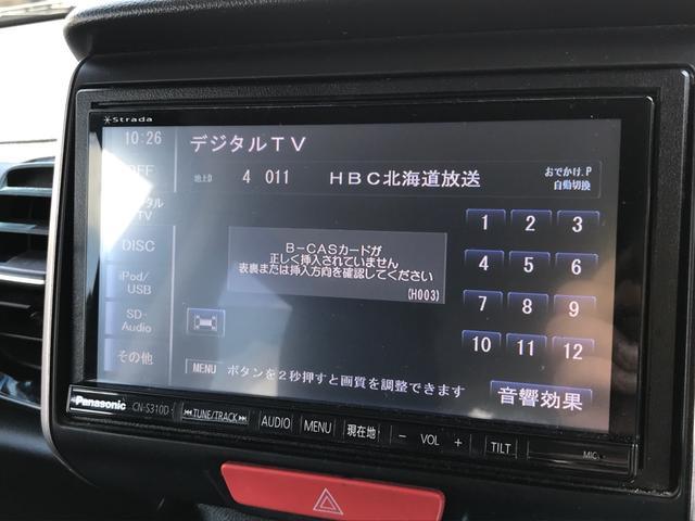 「ホンダ」「N-BOXカスタム」「コンパクトカー」「北海道」の中古車21