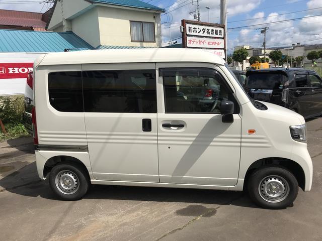 「ホンダ」「N-VAN」「軽自動車」「北海道」の中古車5