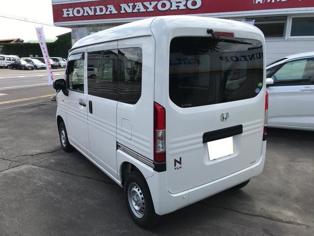 「ホンダ」「N-VAN」「軽自動車」「北海道」の中古車6
