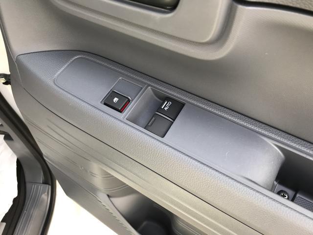 「ホンダ」「N-VAN」「軽自動車」「北海道」の中古車21