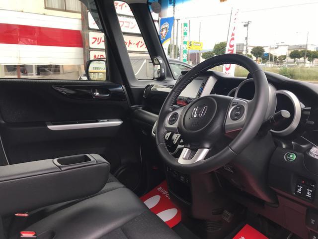 「ホンダ」「N-BOXカスタム」「コンパクトカー」「北海道」の中古車12