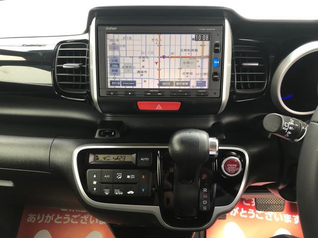 「ホンダ」「N-BOXカスタム」「コンパクトカー」「北海道」の中古車19