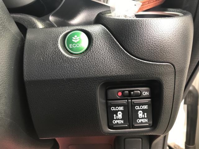 「ホンダ」「N-BOXカスタム」「コンパクトカー」「北海道」の中古車23