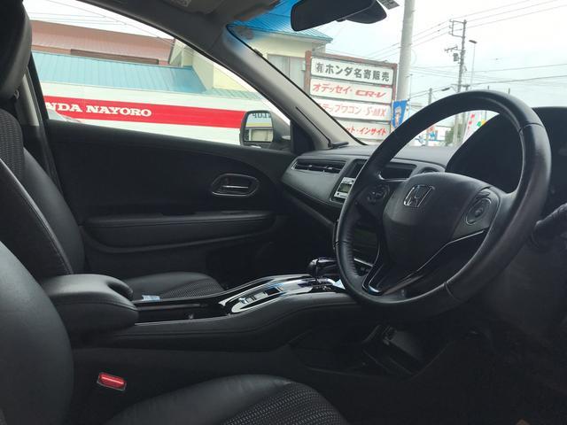 「ホンダ」「ヴェゼル」「SUV・クロカン」「北海道」の中古車8