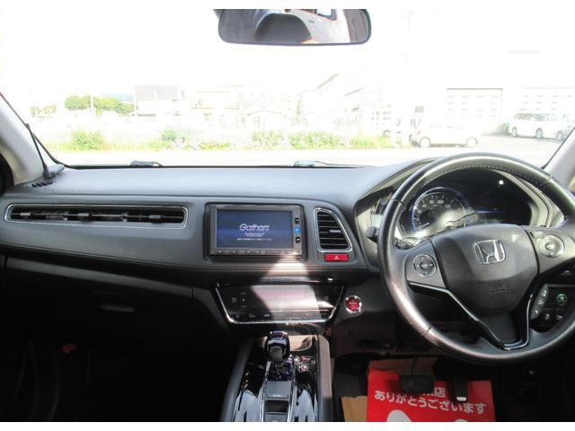 「ホンダ」「ヴェゼル」「SUV・クロカン」「北海道」の中古車14