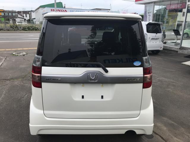 「ホンダ」「ゼスト」「コンパクトカー」「北海道」の中古車8