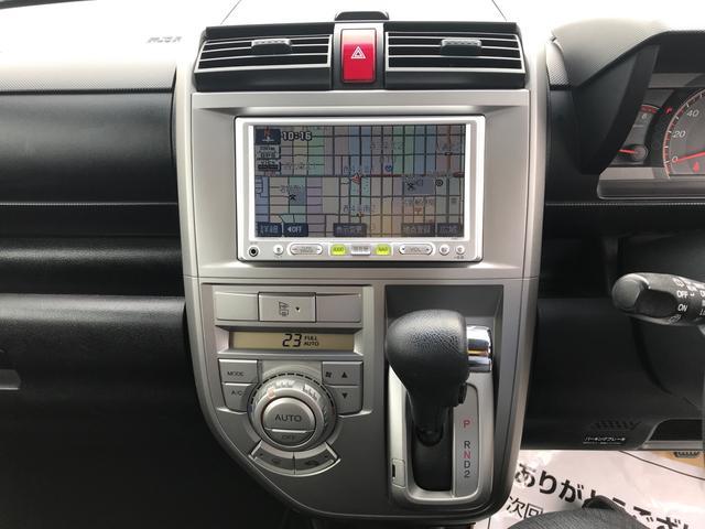 スポーツW 4WD TV ナビ 軽自動車 ETC キーレス(18枚目)
