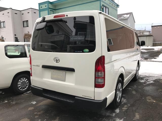 「トヨタ」「レジアスエースバン」「その他」「北海道」の中古車5