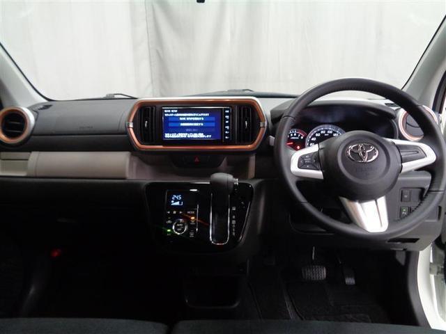 モーダ Gパッケージ 4WD フルセグ メモリーナビ DVD再生 バックカメラ 衝突被害軽減システム LEDヘッドランプ アイドリングストップ(7枚目)