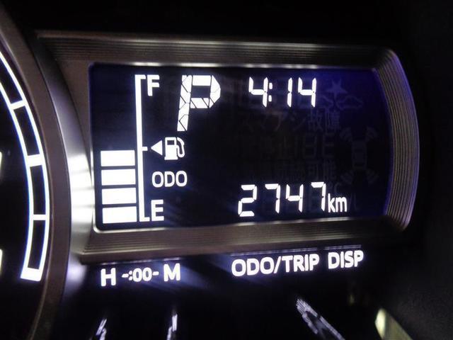 モーダ Gパッケージ 4WD フルセグ メモリーナビ DVD再生 バックカメラ 衝突被害軽減システム LEDヘッドランプ アイドリングストップ(13枚目)