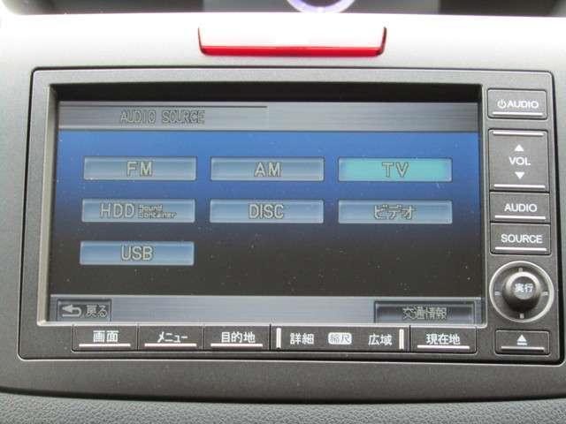 ホンダ CR-V 24G レザー 4WD 純正ナビ フルセグ バックカメラ