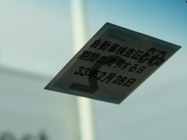 F 純正ナビ Bカメラ ブルートゥース接続 ホンダセンシングレス(23枚目)