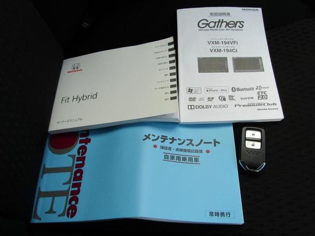 F 純正ナビ Bカメラ ブルートゥース接続 ホンダセンシングレス(40枚目)