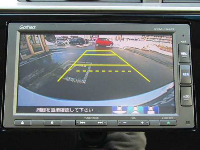 F 純正ナビ Bカメラ ブルートゥース接続 ホンダセンシングレス(56枚目)