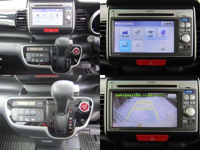 G・Lパッケージ 純正ディスプレイオーディオ ワンセグ バックカメラ 左側電動スライドドア(5枚目)