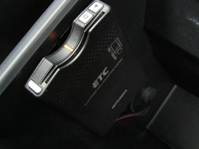 G・Lパッケージ 純正ディスプレイオーディオ ワンセグ バックカメラ 左側電動スライドドア(22枚目)
