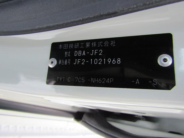 G・Lパッケージ 純正ディスプレイオーディオ ワンセグ バックカメラ 左側電動スライドドア(26枚目)